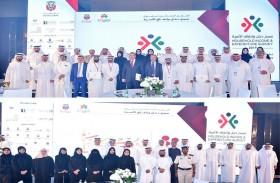 إحصاء أبوظبي يكرّم الأسر المتعاونة والجهات الداعمة في مشروع مسح دخل وإنفاق الأسرة