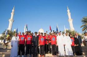 «جامع الشيخ زايد» يستقبل شعلة الألعاب الإقليمية التاسعة للأولمبياد الخاص في محطتها الأولى