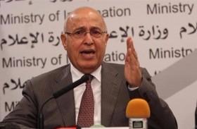 مسؤول فلسطيني: قد نغلق مكاتب المنظمة في واشنطن