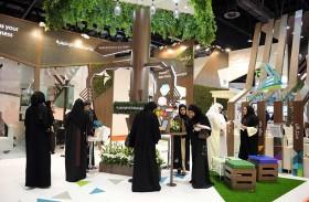 صحة دبي تتلقى أكثر من 1500 طلب توظيف بمعرض الإمارات للوظائف