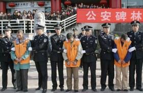 الصين تسجل أكبر عدد من الاعدامات