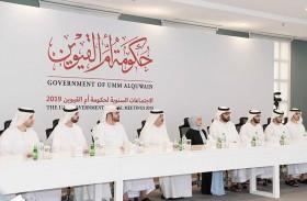 حاكم أم القيوين: الاجتماعات السنوية ترسخ نهج الإمارات في التكامل لتعزيز مسيرة التطور