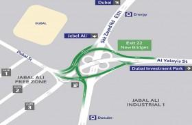 «طرق دبي» تفتتح التقاطع السابع و شارعي اليلايس والأصايل 15 سبتمبر