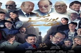 رانيا محمود ياسين تعلن موعد عرض فيلمها الجديد