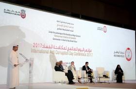 اختتام مؤتمر اليوم العالمي لمكافحة الفساد