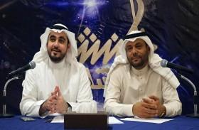 489 مشاركاً في اختبارات منشد الشارقة 12 في السعودية والمغرب ومصر