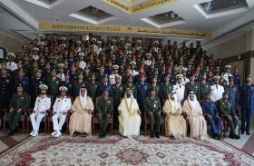 محمد بن راشد: كلية القيادة والأركان باتت صرحاً أكاديمياً عسكرياً وتصنف من بين أفضل الكليات عالمياً