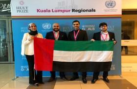 فريق جامعة الشارقة يشارك في النهائيات الإقليمية لجائزة الهالت العالمية (Hult Prize) في كوالالمبور