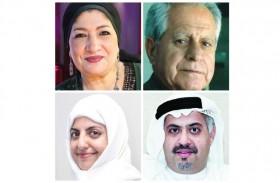 متحف الفن الإماراتي ينظم ندوة حول التسامح وفكرة قبول الآخر
