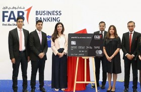 بنك أبوظبي الأول يطلق بطاقة وورلد الائتمانية الأولى من نوعها في الدولة للشركات الصغيرة والمتوسطة
