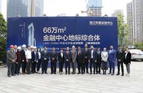 وفد رجال أعمال عجمان يبحث التعاون مع مقاطعة هونان  الصينية في قطاع البناء والتشييد وتكنولوجيا المباني الحديثة