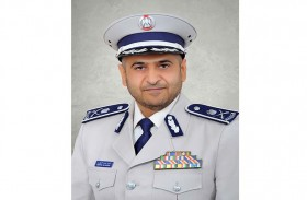 شرطة أبوظبي تنظم مؤتمر أفضل الممارسات العالمية بمراكز الشرطة اليوم