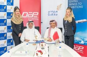 طيران الخليج توقع اتفاقية مع شركة دبي لصناعات الطيران لاستئجار خمس طائرات بوينغ دريملاينر 9-787