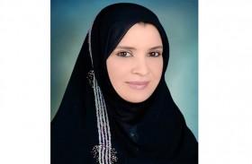 أمل القبيسي تفوز بجائزة التميز البرلماني كأفضل رئيس برلمان عربي