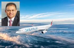 """الجوية """"السريلانكية"""" تُنجز إعادة الهيكلة وتبدأ تنفيذ خطة 2025 التوسعية"""