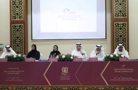 انطلاق النسخة السابعة لبطولة كأس فاطمة بنت مبارك الدولية لقفز الحواجز 20 فبراير