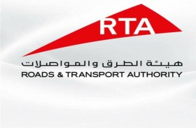 طرق دبي تنضم لمبادرة «استثمر وقتك بالمعرفة» التي أطلقتها محمد بن راشد للمعرفة