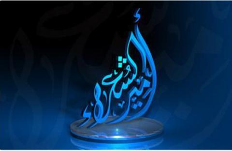 سفيرا موريتانيا والمغرب يؤكدان أهمية دور برنامج أمير الشعراء في خدمة الشعر والثقافة