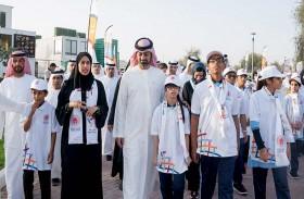 عمار النعيمي يشارك أصحاب الهمم في مبادرة « نمشي معاً»