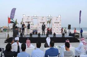 بلدية مدينة أبوظبي تنشر المرح والصحة والترفيه على شاطئ الحديريات من خلال فعالية ترفيهية رياضية مجتمعية