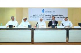 اتحاد مصارف الإمارات يعقد اجتماعه السنوي للجمعية العمومية العادية