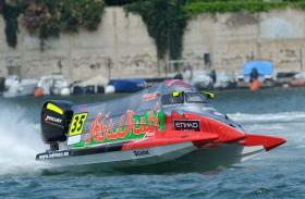 أبوظبي لزوارق الفورمولا 2 يختتم استعداداته لسباق الزمن اليوم بجولة البرتغال