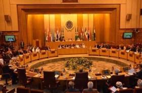 الجامعة العربية تدين التفجير الإرهابي في الأردن