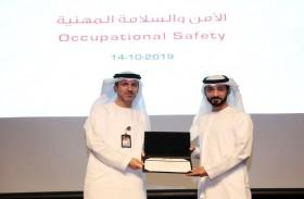 الأرشيف الوطني يطبق معايير الأمن والسلامة المهنية ويوعي موظفيه بقواعدها