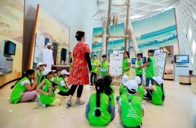 الصندوق الدولي للحفاظ على الحبارى يستضيف الاطفال فى ورش لتعزيز الوعي بالأنواع الإحيائية