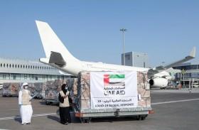 الإمارات ترسل طائرة مساعدات إلى داغستان الروسية لدعمها في مكافحة انتشار فيروس كورونا المستجد