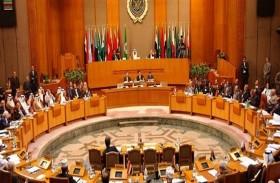 اجتماع غير عادي لوزراء الخارحية العرب الاثنين  لبحث الموقف الامريكى من الاستيطان الاسرائيلي