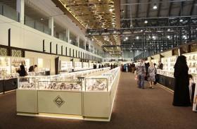 معرض الساعات والمجوهرات ينطلق اليوم في اكسبو الشارقة