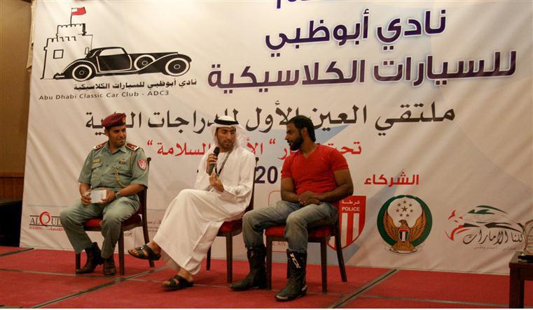 مرور أبوظبي يحذر من مخاطر إساءة استعمال الدراجات النارية