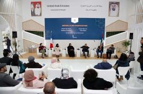 الشعر العربي والفرنسي يلتقيان على منصة الشارقة في معرض باريس للكتاب