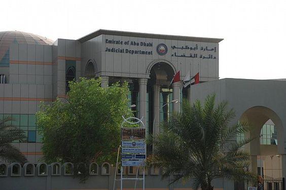 دائرة القضاء في أبوظبي تنشئ فرع إنجاز في مطار أبوظبي لتسوية أوضاع الممنوعين من السفر على ذمة مطالبات مالية