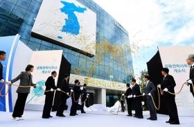 كوريا الشمالية تنسحب من مكتب الارتباط مع سيؤول