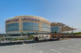 جامعة دبي توقع اتفاقية لتدريب موظفي شركة (بي ايه إس إف)