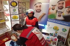 حملة زايد الإنسانية تعالج 5 آلاف مريض في الزنجبار