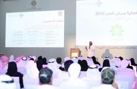 زايد للإسكان ينظم فعالية مسكن العمر لمستفيدي حي الخوانيج في دبي