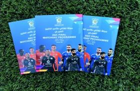 مجلة نهائي كأس الخليج العربي توثق مسيرة البطولة