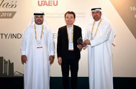 جامعة الإمارات تنظم الندوة العالمية للكيو أس 2018