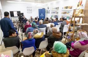 """دائرة الثقافة والسياحة- أبوظبي تنظم ندوة وحفل توقيع كتاب """"الخليج شاعراً"""""""