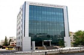 كلية طلال أبوغزالة الجامعية للابتكار تعلن  عن بدء التسجيل للبرامج الأكاديمية والتنفيذية