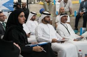 """""""نموذج دبي"""" يستعرض 170 مبادرة للارتقاء بـ 55 خدمة رئيسة"""