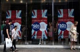 مبيعات التجزئة البريطانية ترتفع في يناير
