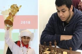 روضة السركال تشارك في بطولة العالم للشطرنج