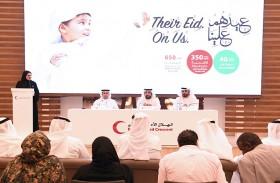 الهلال الأحمر ترصد نحو 6 ملايين درهم لتنفيذ مشاريع حملة الأضحى