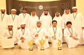 مجلس ضاحية الرحمانية يختتم بطولته الرمضانية لكرة الطائرة ويكرم الفائزين