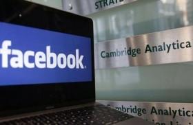 تغريم فيسبوك 5 مليارات