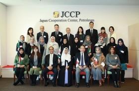 برعاية «أم الامارات».. لجنة الصداقة الإماراتية اليابانية للتطوير الوظيفي للمرأة تعقد اجتماعها السادس في طوكيو